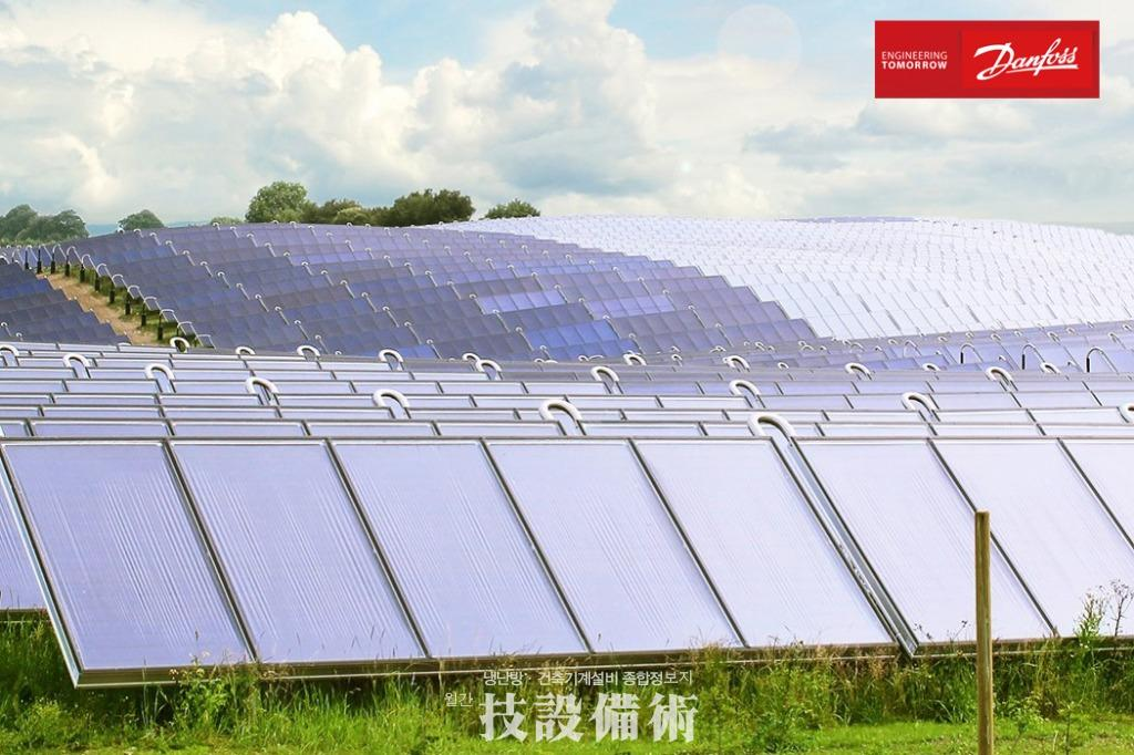 solarplant-1120-x-747 copy.jpg